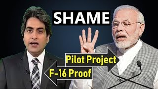 Fake image of F-16 Air Jet on Aired by Sudhir Chaudhary | Pilot Project by Modi | By Azhar Sabri