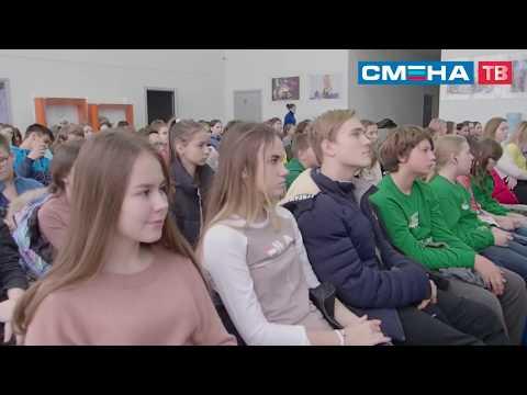 Лекция «Загрязнение мирового океана и озера Байкал» от Михаила Колобова в ВДЦ «Смена»