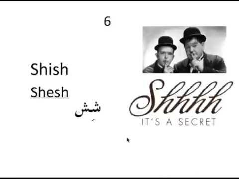 Learn numbers in Farsi / Persian 1 to 20 - 01 @ Farsi Baladam
