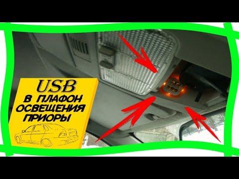 Taxi Driver Приложение для Водителейиз YouTube · Длительность: 2 мин19 с
