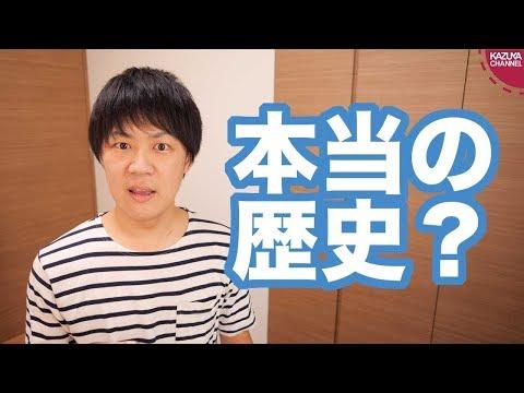2019/09/22 サンデイブレイク126