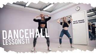 Дэнсхолл Уроки/Dancehall Tutorials(female) | Lesson 11 - Wine , Tempa Wine , Tender Touch