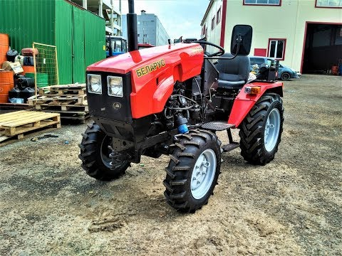 Трактор Мтз 311м