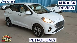 Hyundai Aura SX- Detailed Review ! Price ! Features