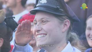 """לזכרה של סרן תמר אריאל ז""""ל, צעירה פורצת דרך"""