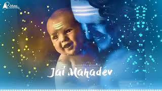 Bholenath Ringtone   mahadev ringtone   Lord shiva ringtone   shiv shankar ringtone   Jai mahakal