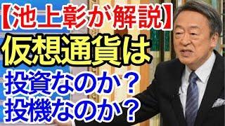 LINE@ 友達登録--プレゼント特典--配布中☆サラリーマン起業家-岩崎一翔...