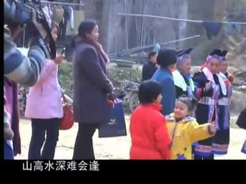 Mien songs in Hunan China 湖南瑶族古老文化