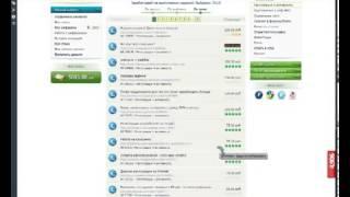 заработок +в интернете без вложений сайты список