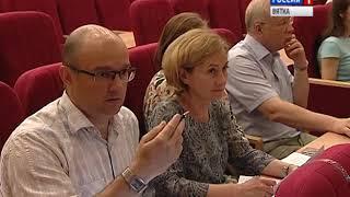 Заседание совместных комитетов ОЗС (ГТРК Вятка)