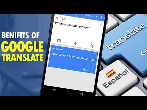Benifits of Google Translate App(Urdu/Hindi Tutorial)