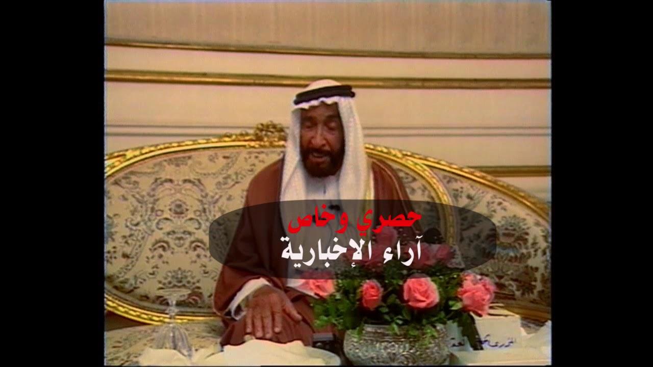 الشيخ زايد يشرح كيف يجب التعامل مع بذاءات قطر #سد_الباب
