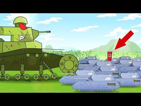 Mundo de tanques animados. Batalha desigual de tanques. TANQUE de GUERRA.