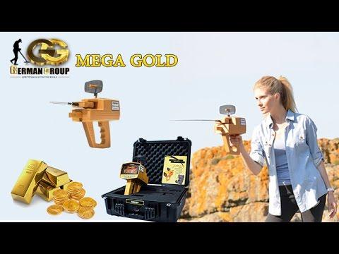 Mega Gold - Long Range Locator - part 6