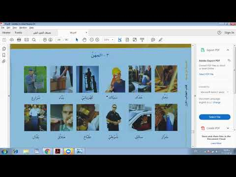 arabic language pack for windows 7 64 bit - Myhiton