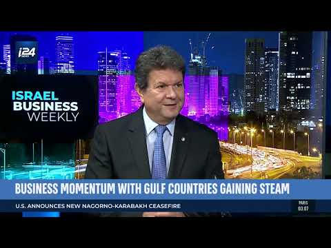 Adiv Bauch, Chairman, Israel Export Institute | ISRAEL BUSINESS WEEKLY -  I24NEWS