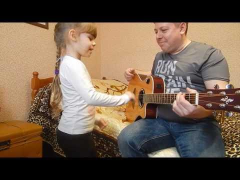 Гитаристка, Екатерина