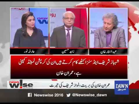 Newswise - 04 May, 2018 - Dawn News