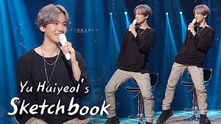 Baek Hyun's Nickname is Byun Pelvis?! [Yu Huiyeol's Sketchbook Ep 451]