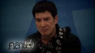 Repeat youtube video คลายปม Thaksin เลวติด 1ใน5 ของผู้นำโลก 8_8