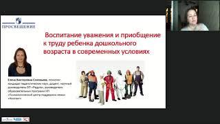 """Программа """"Радуга"""" : ФГОС ДО.  Социально-коммуникативное развитие: формирование представлени"""