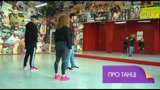 Урывок танца из клипа Димы Монатика-Кружыт