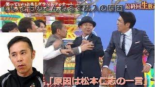 さまぁ~ずの三村とヒロミの不仲説の原因を岡村が暴露!! 】 http://yo...