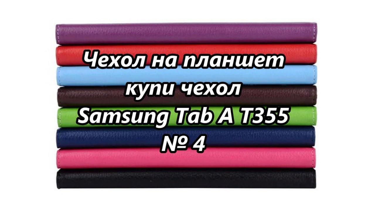 Планшет для детей Samsung Galaxy Tab 3 7.0 Kids. Видеообзор от «М .