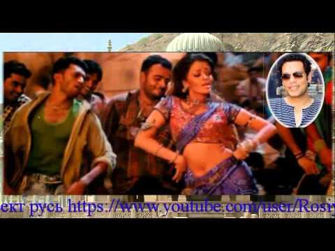 песни индии