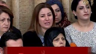 DÉCHIRANT : Massacres & Femmes esclaves en Irak. Députée, Vian Dakhil crie à l'aide - français
