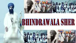 Bhindrawala Sher Singer