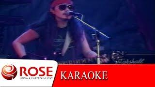 รักคุณเท่าฟ้า (ซานตาน่า) - คาราบาว (Karaoke)