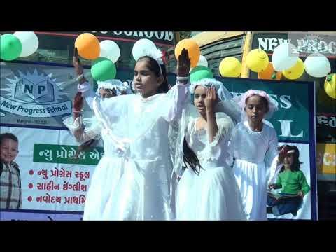 School Program - Alaiki Rasooli wa Salati wa Salam Aarbi Naat New Progress School Mangrol 362225