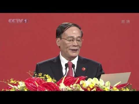 上海世博 Shanghai World Expo 2010 Closing Part A [HD][王岐山致辞]