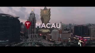 Tesla Meets Macau