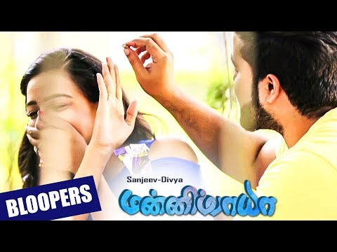 Mannippaya - Tamil Short Film Bloopers | Sanjeev | Divya Ganesh
