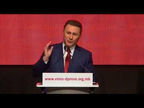 Груевски: ВМРО ќе го издржи и ова бидејќи ја има Македонија како водилка и инспирација