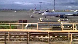 Train leaving from Sheremetyevo International Airport