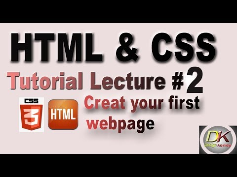 HTML and CSS Tutorial For Beginners || Create simple webpage || Design Knowledge Lecture #2 thumbnail