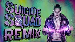Skrillex - Purple Lamborghini (Brain Imain Remix) [SUICIDE SQUAD]