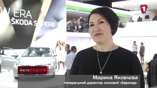 Женевский Автосалон 2015