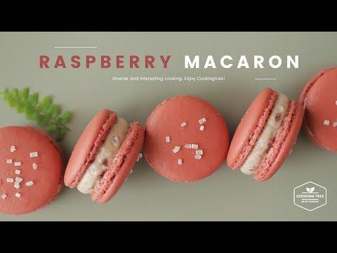라즈베리 마카롱 만들기 : Raspberry Macaron Recipe : ラズベリーマカロン | Cooking ASMR