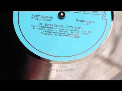 Furtwangler - the Melodiya records - Beethoven Symphony No. 4