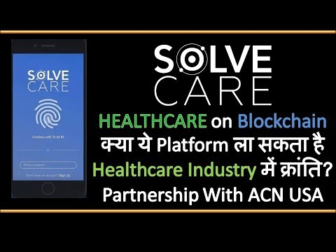 SOLVE CARE Platform क्या ला सकता है Healthcare Industry में क्रांति ? Partnership with ACN USA