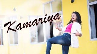 Kamariya | STREE | Nora Fatehi | Dance Cover | Dancercise