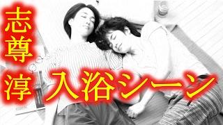 連続ドラマ『きみはペット』(フジテレビ・関東ローカル/深夜枠)の公式...