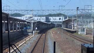 JR北陸本線 新疋田~敦賀 前面展望 JR Hokuriku Main Line fron Shin-Hikida to Turuga (2017.5)