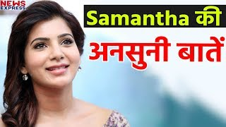 samantha-ruth-prabhu-unknown-facts