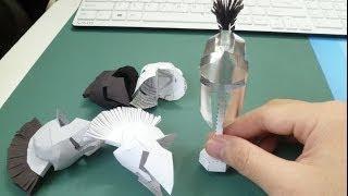 Spartan Helmet Papercraft Mini Fun Size