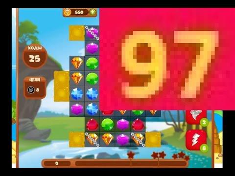Игра Сокровища Пиратов 97 уровень (Как пройти на три звезды без бонусов)...